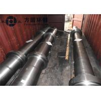 China Alloy / Carbon Steel Marine Shaft Steel Blanks With Rough Machining factory