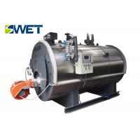 China Natural Gas Steam Boiler For Machinery Industry 1.25Mpa Rated Working Pressure on sale