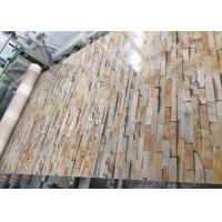 China Marble PVC Wall Panels Width Easy Assemble 1220mm Length 2440mm factory