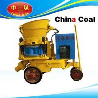 Buy cheap Explosion-proof shotcrete machine from Wholesalers