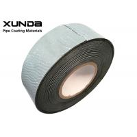 Buy cheap Xunda Joint Wrap Tape For Gas Pipe And Fitting Corrosion Protection Black Color from Wholesalers