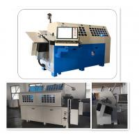 Buy cheap Material 1 - 4 Mm Wire Forming Machine And Bender With CNC Control System from Wholesalers