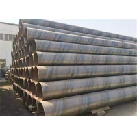 China GOST 8732-78 Seamless Steel Pipe,  S355JR Steel Boiler Tube factory