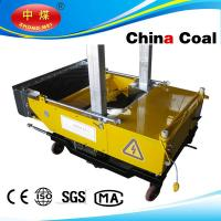 Buy cheap CHINACOAL 2015 automatic wall plastering machine from Wholesalers