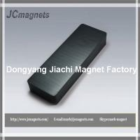 China Ceramic Magnets 6 x 2 x 1 Block, Package of 1 Ceramic Hard Ferrite Magnet factory