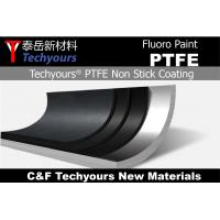Buy cheap PTFE Non Stick Coating / Three-Layer Spray / Water Base Non-Stick Coatings from Wholesalers