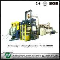 Quality Dip Spin Coating Machine Dip Coating System With Single Basket DST S800 for sale