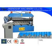 China PLC Control Roll Forming Line, Automatic C Z Purlin Roll Forming Machine factory