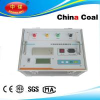 China Frequency Digital Earth Resistance Tester factory