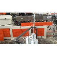Buy cheap Glass Fiber Reingorced Twin Screw Compounding Extruder With 200-300kg/H from Wholesalers