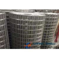 China AISI316, AISI316L Weled Wire Mesh, Used in Coastal City or Sea Water factory