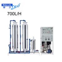 Buy cheap Promotional Water Softener Machine for food purifying treatment system from Wholesalers
