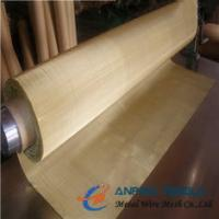 China Plain Dutch Weave Weave Brass Wire Mesh(Cloth), (10-50)×(52-250) Meshes factory