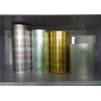 Buy cheap Lacquered Aluminum Foil Blister Packaging Materials For Medicine Sealing Package from wholesalers