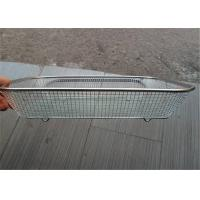 China Custom Ss Wire Mesh Filter ,  Perforated  304 Stainless Steel Wire Mesh Trays factory