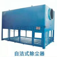 China China Standard Self-Cleaning Air Inlet Filter Cartridge For Gas Turbine factory