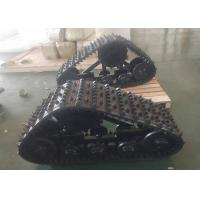 China Customized Rubber Track Drive System 650mm Height LZ-255 12 Months Warranty factory