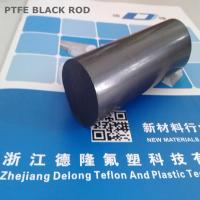 China carbon bronze modified ptfe rod for machine parts on sale