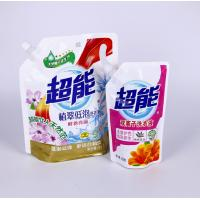 China 500ML 1000ML biodegradable handle stand up squeeze spout pouch for laundry detergent packing on sale