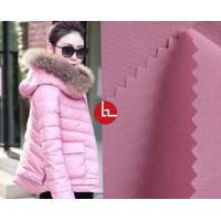 Buy cheap 15D nylon waterproof PUcoating fabric from Wholesalers