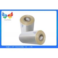 Buy cheap 45 Mic Printable Plastic Blown PVC Shrink Film For Beverage Label from Wholesalers