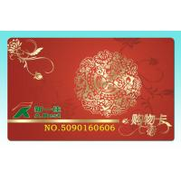 Buy cheap MF3 IC D21, EV1 D21 chip cards / EV1 2K chip cards from Wholesalers
