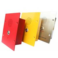 Buy cheap Cold Rolled Metal IP65 Weatherproof Emergency Phone Flush Mount Version from Wholesalers