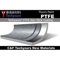 Buy cheap PTFE Non Stick Coating / Two-Layer Spray / Water Base Non-Stick Coatings from Wholesalers