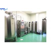 Reverse Osmosis Water Treatment Plant Cosmetic / Industrial Processing