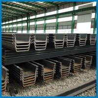 Chinese famous brand  steel sheet pile, hot rolled pile, water project, hydrolic engineering, SY295,Nippon pile