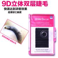 China Double Layer 0.7 Faux Mink Eyelash Extensions , Soft 3D Individual Lashes on sale