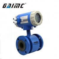 China GMF100 electromagnetic Chemical sulfuric acid flow meter on sale