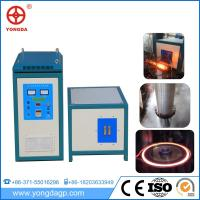 65kw igbt module industrical induction heating machine for metal heat treatment