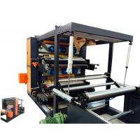 China High Efficient Two color flexo press (with reel) for paper bag roll printing on sale