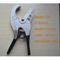 China 63MM-737  Pipe Cutter factory