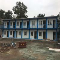 China fast assembly metal 20ft container house with bathroom and kitchen for dormitory factory
