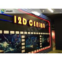 China Entertaining 5D Cinema Seats With Motion Effect / Electric System For Amusement Park factory