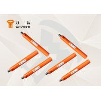Buy cheap Steel Fast Penetration Water Well Drilling Hole Hammer Of Low - Carbon Steel from wholesalers