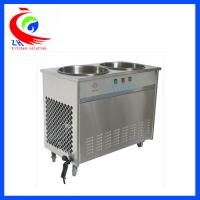 China Professional Cold Drink Dispenser With Tecumseh Compressor From France factory