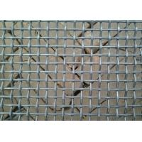 Buy cheap Professional Woven Plain Industrial Wire Mesh Screen 1.0mm-6.0mm Diameter from Wholesalers