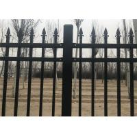 Buy cheap Crimped Spear Top Hercules Security Fencing Panels Residential 4 Horizontal Rails from Wholesalers