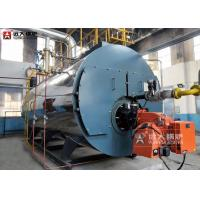 Buy cheap 95 °C Compact Structure Gas Hot Water Boiler For Multi Industrial from Wholesalers
