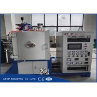 Buy cheap Flexible Pvd Coating System / Laboratory Coating Machine With Acoustic Alarm from Wholesalers