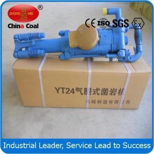Buy cheap China Coal rock drill hammer Air Leg Rock Drill from Wholesalers