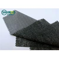 Buy cheap Eco Friendly Woven Interlining Fabric PES Fusible Weft Insert Napping For Overcoat from Wholesalers