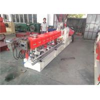 Buy cheap Co Rotating Parallel Double Screw Extruder For Pp Calcium Carbonate Filler Masterbatch from Wholesalers