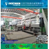 China High quality two stage plastic recycling machine / scrap metal recycling machine / scrap metal recycling plant factory