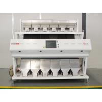 Buy cheap High End CCD Rice Colour Sorting Machine Big Capacity 220V Energy Saving from Wholesalers