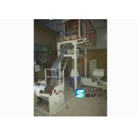 Buy cheap Vest Bag PE Film Blowing Machine Automatic Extrusion Blown Film Plant from Wholesalers
