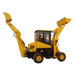 China Digging Equipment Rock Loader WZ25-12 Mini Backhoe Machine For Sale on sale